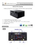 Corei3-7100U搭載 ファンレスPC【HBFCU792】