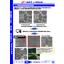 【X線透視・CT検査装置】透過観察と画像処理技術の併用事例 表紙画像
