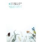 オリオン粧品工業株式会社 会社案内 表紙画像
