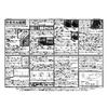 newspaper202109.jpg
