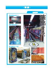 施工事例3 表紙画像