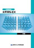 早強性膨張材『太平洋N-EX(製品用)』