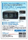 TIG溶接機出力コントローラ TIGCON-T Complete