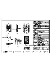 【仕様書】ニオイCO2デュアルセンサー・コントローラー「SMA-OVC-I」 表紙画像