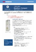 無効電力補償装置『MaxSine Compact』 表紙画像