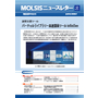 MOLSIS_NL010.jpg