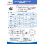 製品概要シート(TMC2209-LA).jpg