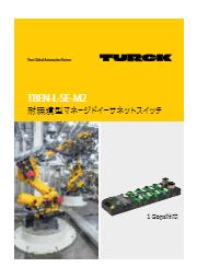 耐環境型マネージドイーサネットスイッチ「TBEN-SEシリーズ」 表紙画像