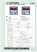 工業用pH調節計『DPHC-3/DPHC-3C』