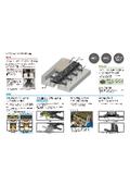 鋳鉄製伸縮装置『ヒノダクタイルジョイントα(CCVシリーズ)』 表紙画像