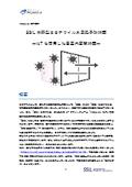 【Argoculus活用事例】IoTを活用した居室内密閉対策