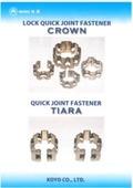 クイックジョイントファスナー工法 CROWN/TIARA