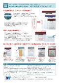 MT-SB セキュリティバッグ/免税袋