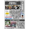 DM(大勇新聞)21.04月号.jpg