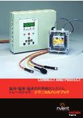 漏油・漏液の位置検出システム - トレーステック テクニカルハンドブック