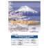 令和元年度+技術講習会の開催案内パンフレット.jpg