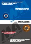 超硬ソリッドメタルソー『SHARP SAW DMX』