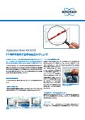 【技術資料】FT-NIR(近赤外分光計) を利用する理由はなんでしょう 表紙画像