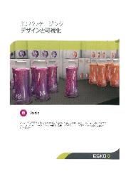 『Studio』3Dパッケージング デザインと可視化 表紙画像