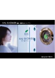 消臭・除菌ミストシャワー『HAL・SHOWER』 表紙画像