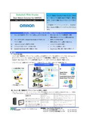 InduSoft Web Studio『オムロン製PLC/IPC』との連携 表紙画像