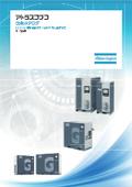 スクリュコンプレッサ 給油式GAシリーズ総合カタログ『GA VSD+』/『GA』:アトラスコプコ 表紙画像