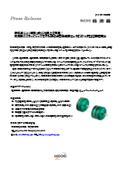 接触式回転角度センサ『CP-45FBシリーズ』プレスリリース