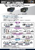 同軸ケーブルIP長距離伝送器『IP09CK』