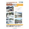 【事例】A12SL_水はけが悪い道路の路床置換工_茨城.jpg