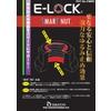 E-LOCKSMART2.2.jpg