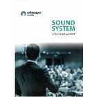 サウンドシステム カタログ 表紙画像