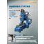 摩擦攪拌接合(FSW)装置『2D-FSW』 表紙画像
