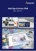 Wall Sign & Poster ITEM 壁面サイン・ポスター用アイテム