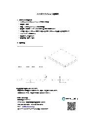 『エコボードパレット』<仕様事例1400×1100> 表紙画像