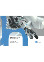 pdf エクス チェンジャー 文字 サイズ