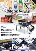 カッティングプロッター『Jaguar VLX』 表紙画像