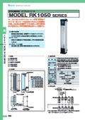 ◆◇科学計測機器用 パージ流量計 MODEL RK1050◇◆ 表紙画像