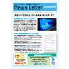 News Letter(2020.05).jpg