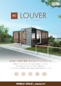 ユニットハウス『MS1 LOUVER』