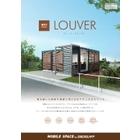 ユニットハウス『MS1 LOUVER』 表紙画像