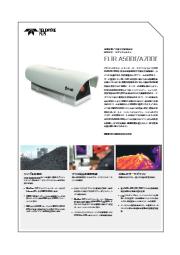 サーモグラフィカメラ『FLIR A500f/A700f』 表紙画像
