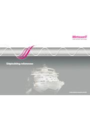 Metawell施工事例集(内装) 表紙画像