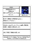 【課題解決事例】磨きサンプル