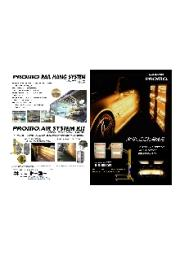 近赤外線乾燥機プロモシリーズ 表紙画像