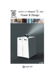 【製品カタログ】ワゴン型装置除菌「Weraser - 奏(かなで)」 表紙画像