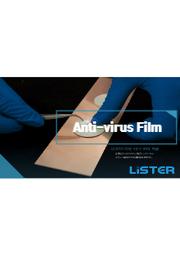 抗ウイルスフィルム『Anti-virus Film』 表紙画像
