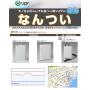 位置情報追跡・温湿度モニタリングIoTサービス【なんつい】 表紙画像