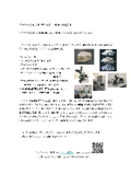 【アスベスト分析】分析・事前調査(建築材料・空気)