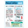 News Letter(2019.9).jpg