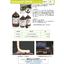 冷間硬化エポキシ樹脂『Technovit EPOX』 表紙画像